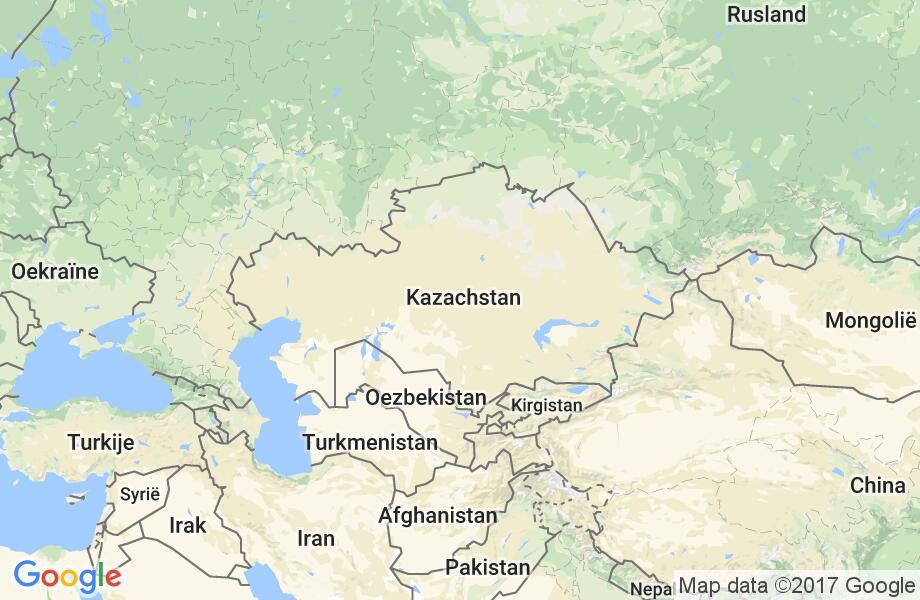 Kazachstan 5 тыс рублей фото